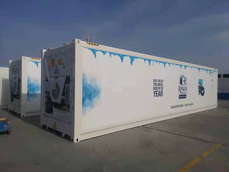 40′ Refrigerated Container (SUPER FREEZER)